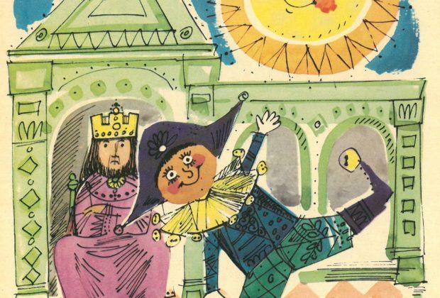 Ausschnitt des Titelblattes Heft 6 1970 (Stadtarchiv Nürnberg E 6/954 Nr. 10)